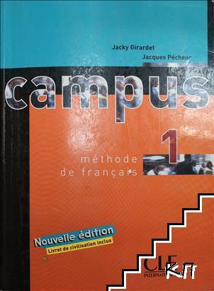 Campus 2. Méthode de Français: Nouvelle édition avec un Livret de civilisation inclus