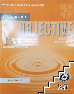 Objective CAE. Workbook