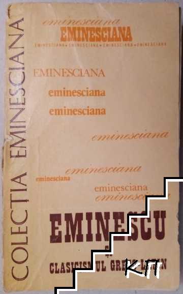 Eminescu si clasicismul greco - latin