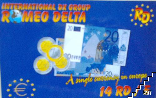 Евро монети