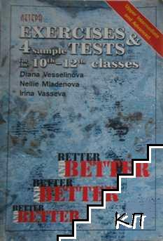 Upper Intermediate and Advanced Exercises and 4 Sample Tests for 10.-12. classes