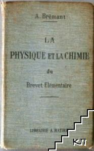 Physique et la chimie