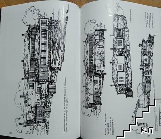 Среднородопски конаци (Допълнителна снимка 3)