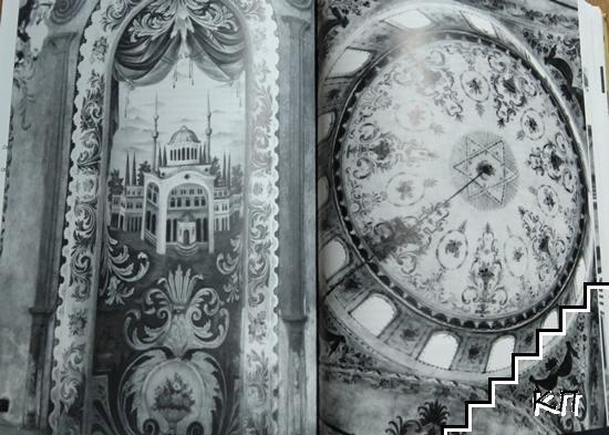 История на българския барок (Допълнителна снимка 1)