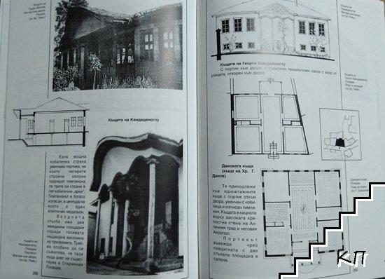 История на българския барок (Допълнителна снимка 3)