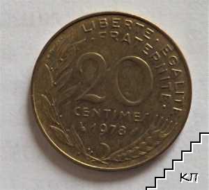20 сантима / 1978 / Франция