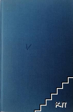 Изкуство на дълголетието / Здраве, красота и дълголетие / Как се живее до сто години. Книга 1-2
