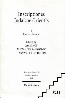Inscriptiones Judaicae Orientis. Vol. 1