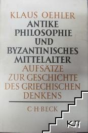 Antike Philosophie und byzantinisches Mittelalter