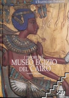 I Tesori Del Museo Egizio Del Cairo