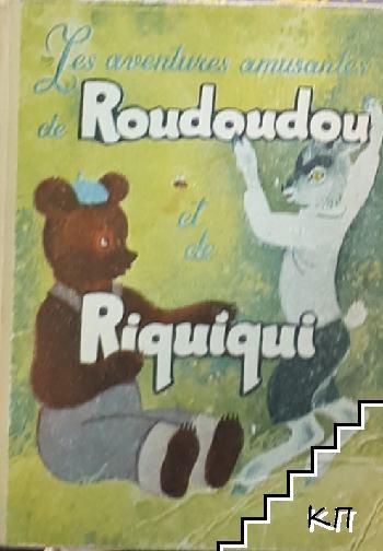 Roudoudou Riguiqui