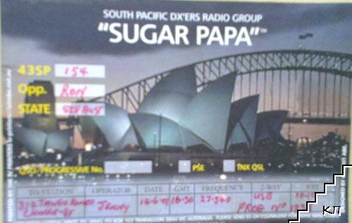 Австралия. Картичка с плик