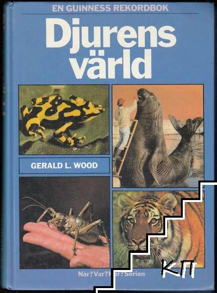 Djurens värld: En Guinness Rekordbok