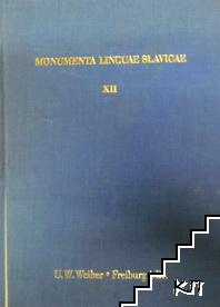Altbulgarische Grammatik (Monumenta linguae Slavicae dialecti veteris, XII)