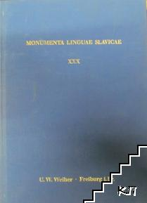 Altbulgarische Grammatik (Monumenta linguae Slavicae dialecti veteris, XXX)