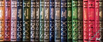 """Библиотека """"Приключений"""" в двадцати томах. Тома 1-12, 14-20"""