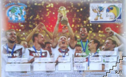 Футбол - Германия - 2014