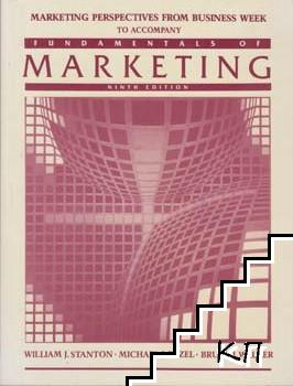 Marketing Perspectives from Business Week to Accompany: Fundamentals of Marketing