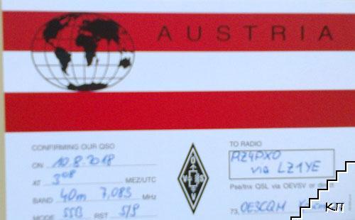 Австрия. Плик с две картички