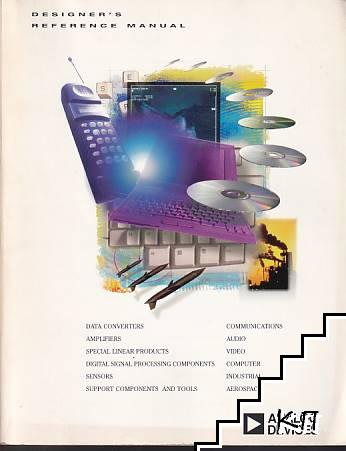 Designer's Reference Manual