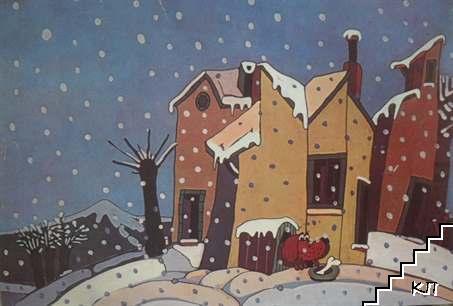 Дървета и къщи. Куче в колиба. Сняг вали