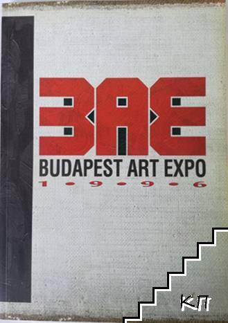Budapest Art Expo 1996