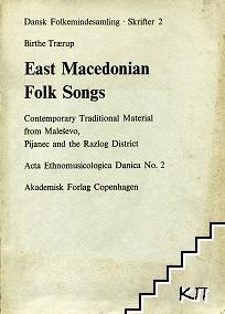 East Macedonian folk songs