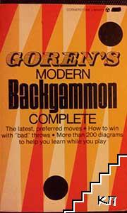 Goren's Modern Backgammon Complete