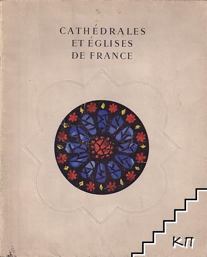 Cathédrales et églises de France