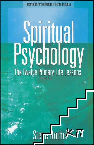 Spiritual Psychology: The Twelve Primary Life Lessons