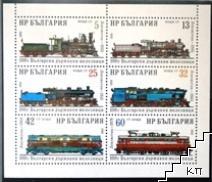 100 г. български държавни железници