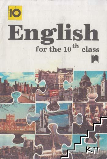 English for the 10th Class