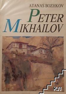 Peter Mikhailov