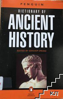 Dictionary of ancient history
