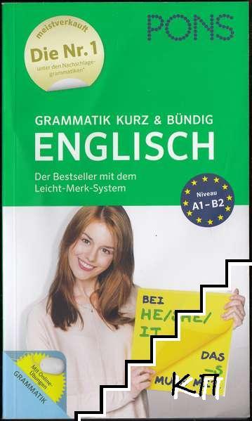 PONS. Grammatik kurz und bündig Englisch