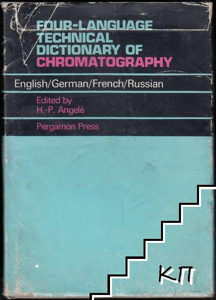 Four-Language Technical Dictionary of Chromatography: English-German-French-Russian