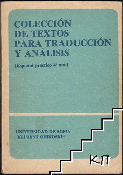 Colección de textos para traduccion y análisis