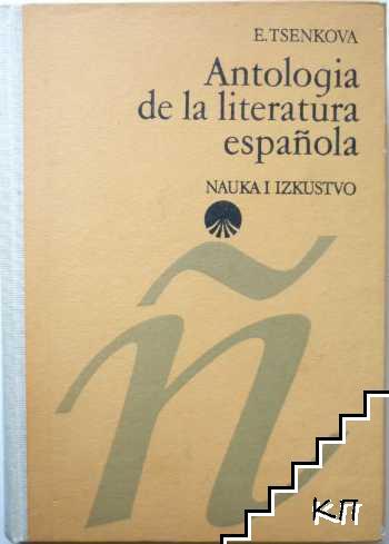 Antologia de la literature española. Siglos ХVІІІ-ХХ