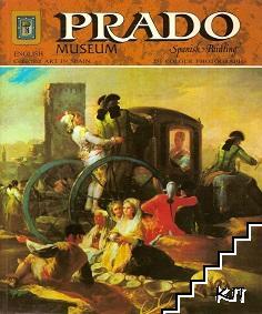 Prado museum - Spanish painting