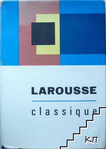 Larousse Classique