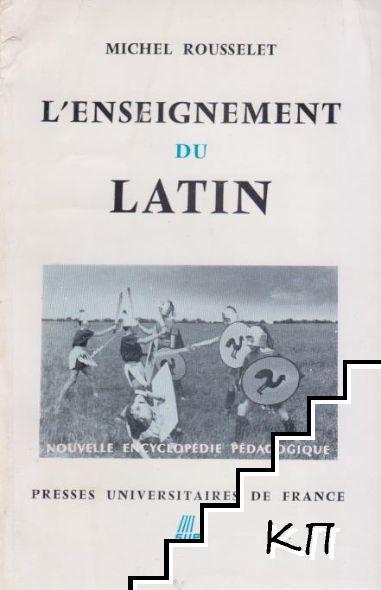 L'enseignement du latin