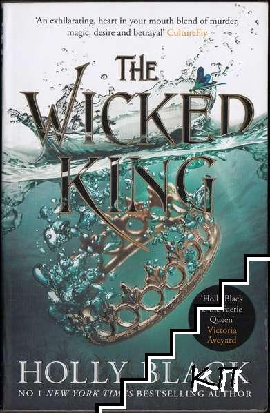 The Folk of the Air. Book 2: The Wicked King