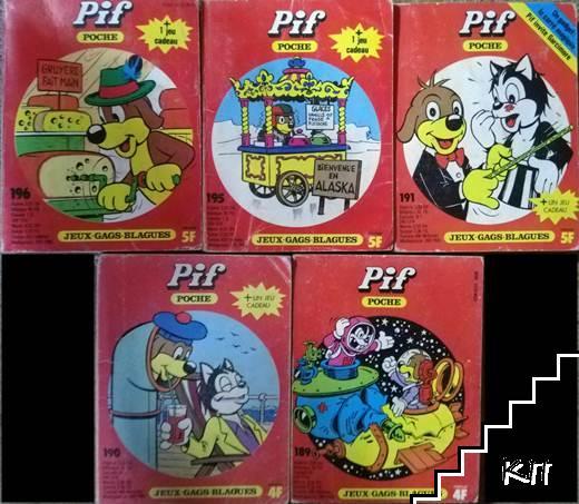 Pif Poche. Бр. 189-191, 195-196 / 1981