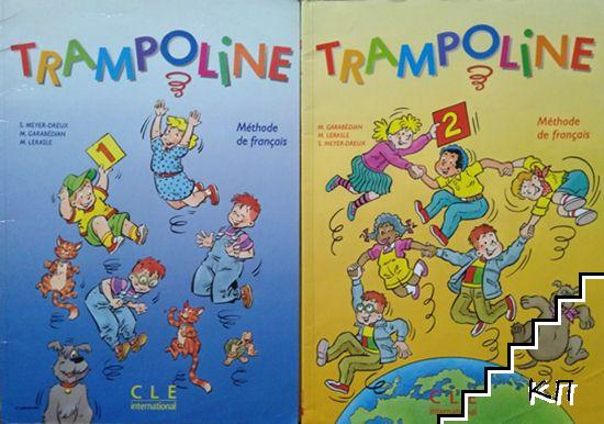 Trampoline. Partie 1-2