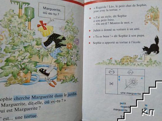 Lire au CP 1-2 (Допълнителна снимка 3)