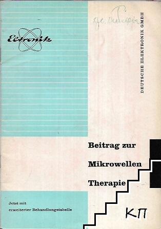 Beitrag zur Mikrowellen Therapie