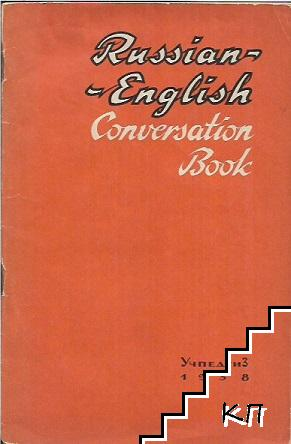 Russian-English Conversation Book