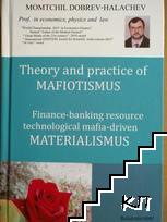 Theory and practice of Mafiotismus