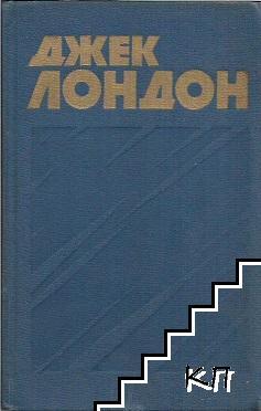 Собрание сочинений в тринадцати томах. Том 9