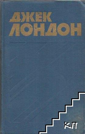 Собрание сочинений в тринадцати томах. Том 11